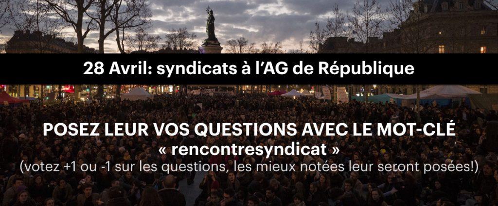 BandeauQuestionsSyndicat